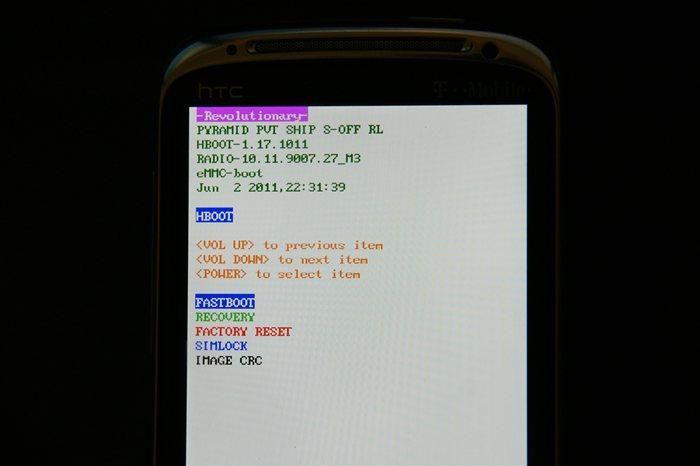 HTC Sensation 4G Boot Loader Revolutionary